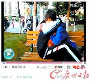 又传高中生街头热吻视频