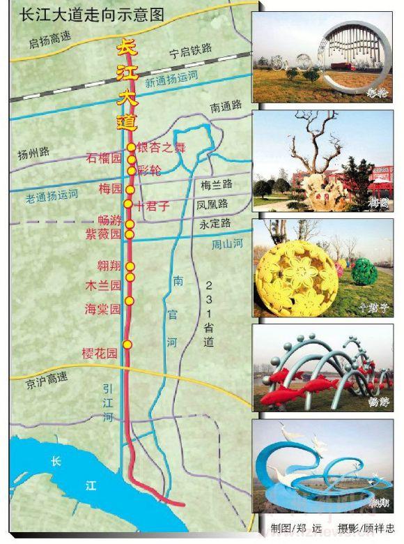 机场至港口行程半小时        长江大道起于江海高速公路泰州