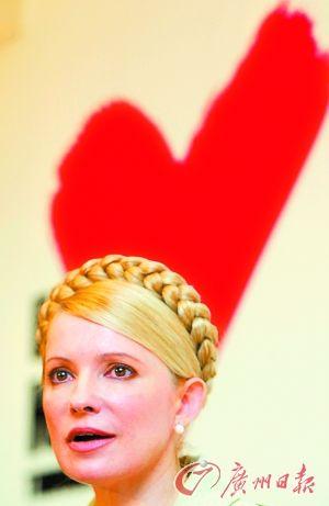 乌克兰前美女季莫申科狱中做按摩 竖