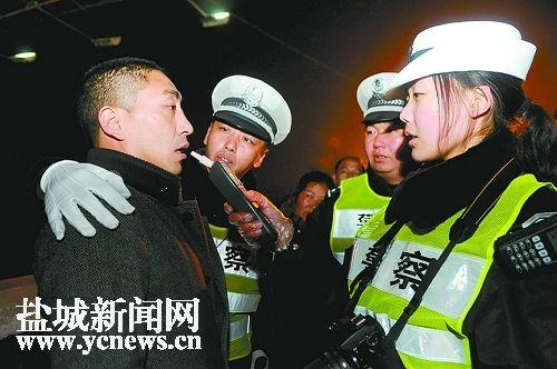 春节还未到 盐城警方两个小时查获11名酒驾