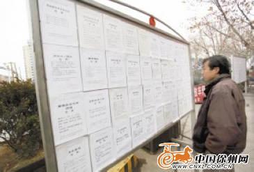 北京电梯框架广告招聘