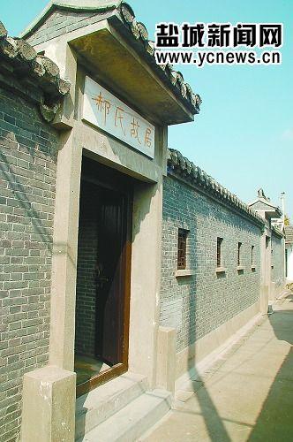 盐城新增三处江苏省级文保单位