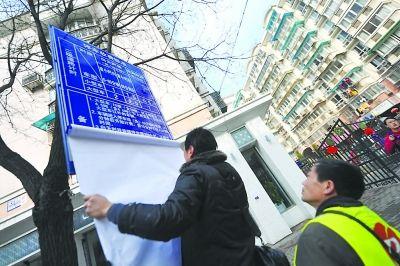 南京停车费新标正式实施 机场停车暂未变动