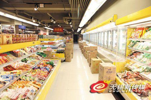 无锡一超市女性用品大v超市市民布置成箱卧室购买图片情趣图片