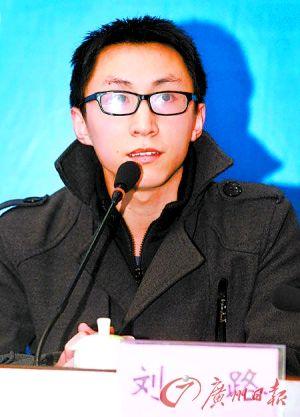 日,22岁的正教授级研究员刘路在新闻发布会上发言.图片来源:中