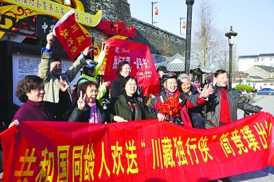 南京63岁老汉骑车去西藏 预计6月下旬抵拉萨