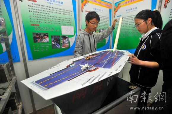 南京中小学生科技小发明展示奇思妙想