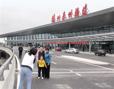 由于北京方向是固定航班