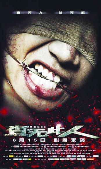 去年杨幂主演的一部《孤岛惊魂》票房豪取8000万,让业界眼红不已.