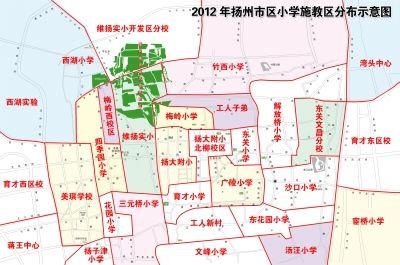 邗江区乡镇地图