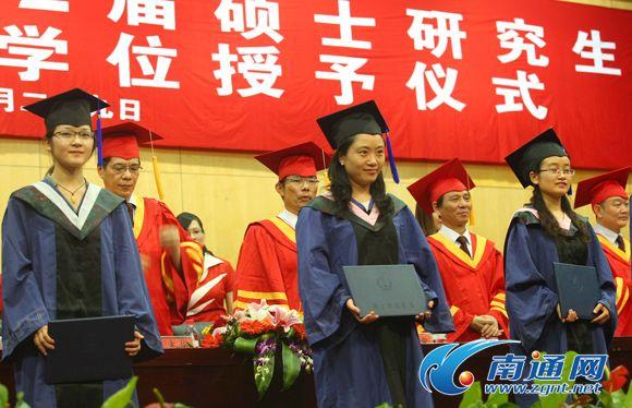 南通大学举行2012届硕士研究生毕业典礼