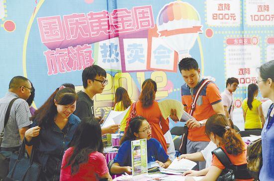 南京各大旅行社提前半月开展黄金周旅游推广