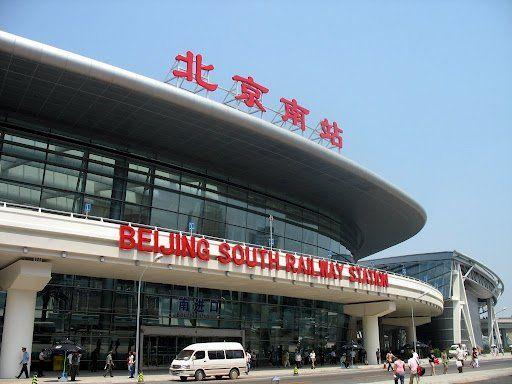 铁道部 火车站名含 东西南北 英译改拼音
