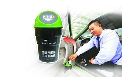苏州万只车载垃圾桶送司机
