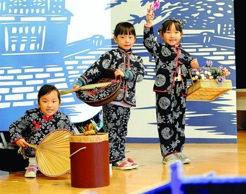 """苏州一幼儿园举行""""吴侬风情""""特色展演"""