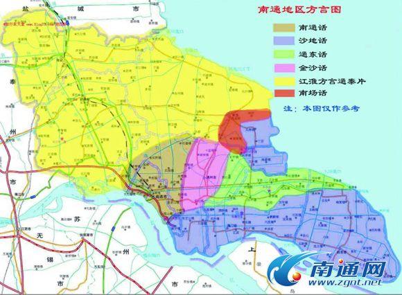 南通方言图网络走红 官话吴语均有迹可循