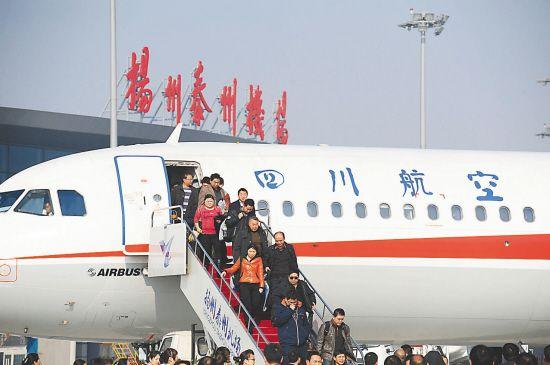 四川航空开通扬州泰州至成都航线