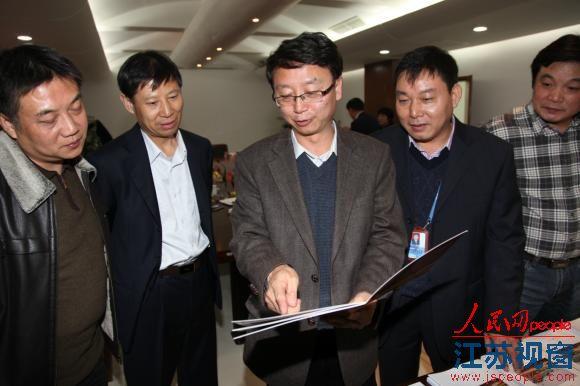 江苏省国资委监察盐城南洋机场政风行风建设