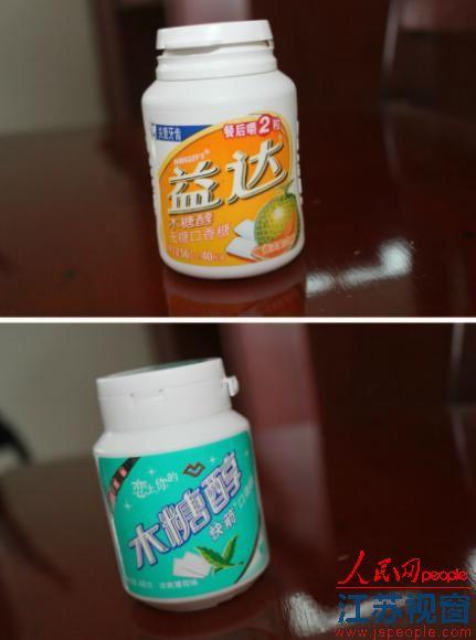 """""""益达""""木糖醇与""""香港益达""""木糖醇的正面包装比较"""