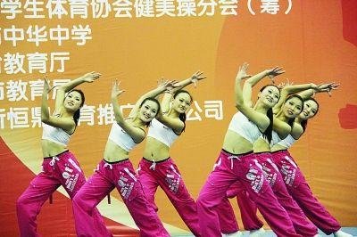 全国中学生健美操南京举行 47支队伍参赛