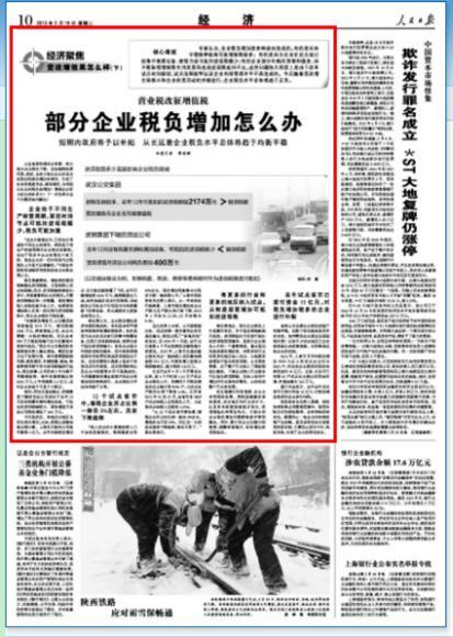 收入证明范本_揭秘朝鲜人民真实收入_政府补助收入营业税