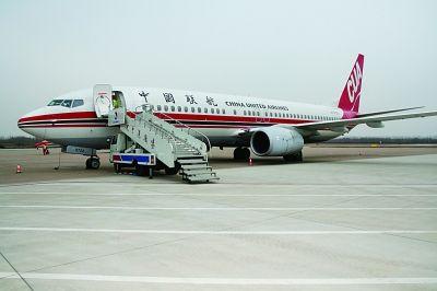 机型:波音b737-800  ■航空公司:中国联航