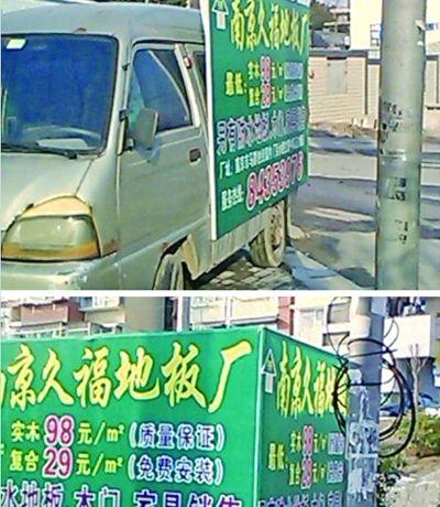 江苏2016安装车牌的步骤图