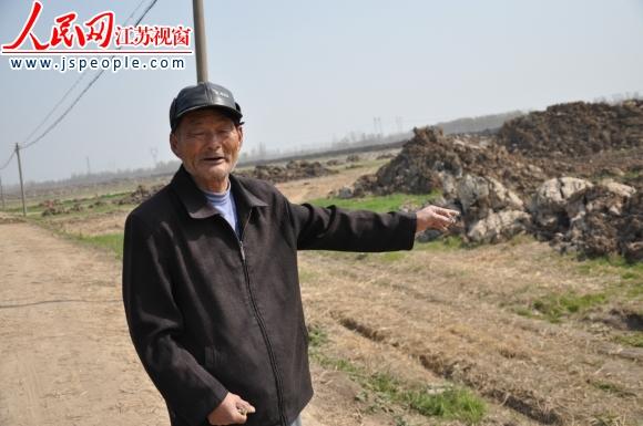 连云港浦南镇用地未批先征 多名村民被打伤