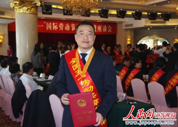 2013全国51劳动模范_常运集团乔森荣获2013年全国五一劳动奖章