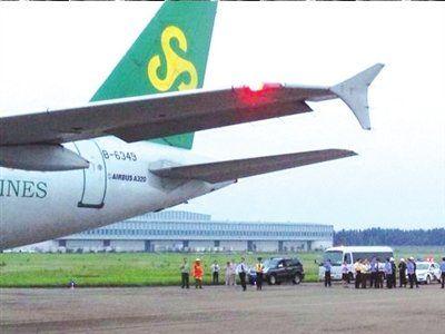 飞机已经返回了广州白云机场