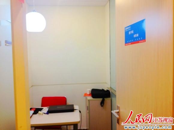 南京精锐教育被指无办学资质 涉嫌违规聘用公