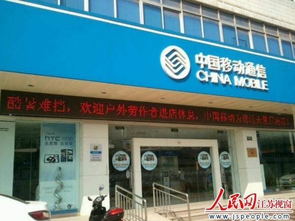 移动公司在武汉有14个网络分支机构,可以提供端口号转移服务. 有关具体地址,请参阅正文.