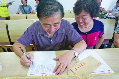 给家长写信700字