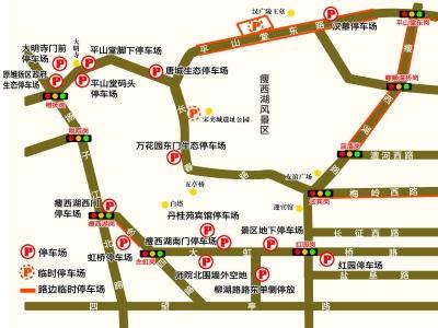 扬州到北京的火车