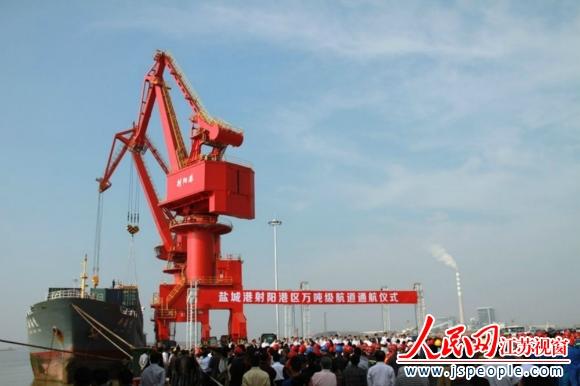 射阳港万吨级航道通航江苏中部沿海出海新通道