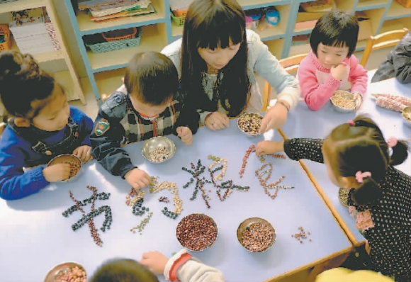 淮安金湖一幼儿园师生用五谷拼出 节约粮食