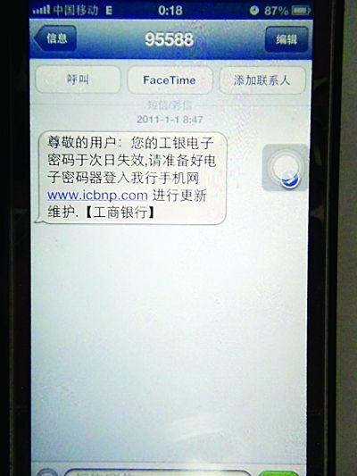 郵政卡短信提醒開通_工商卡開通短信提醒_短信提醒收費嗎