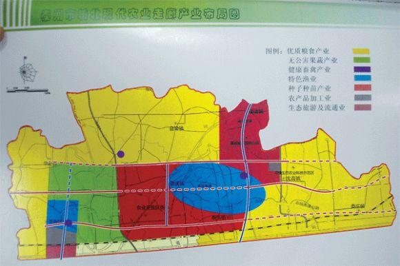 规划布局八大产业,建设20个生产基地