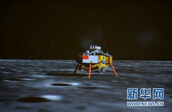 嫦娥三号成功落月 中国探测器首登地外天体