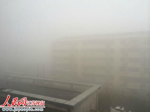 盐城大雾:航班或因此延误汽车站暂未受影响
