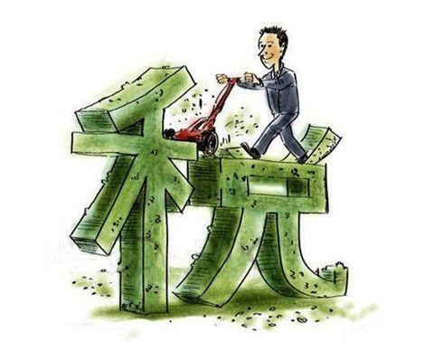 苏州营改增试点14个月为纳税人减负33.6亿元