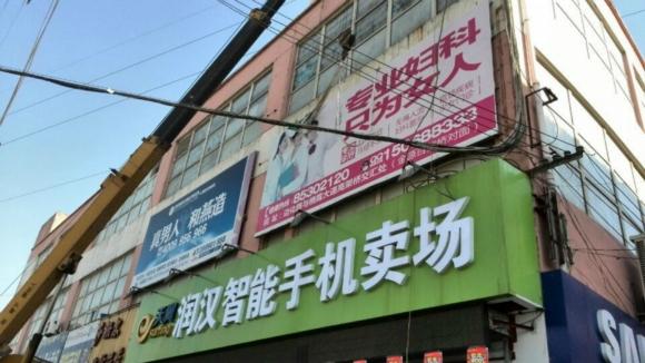 整治户外广告 店招禁现电话号码引争议
