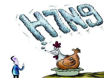 日发布公告对市区家禽交易市场经营管理提出如下意见