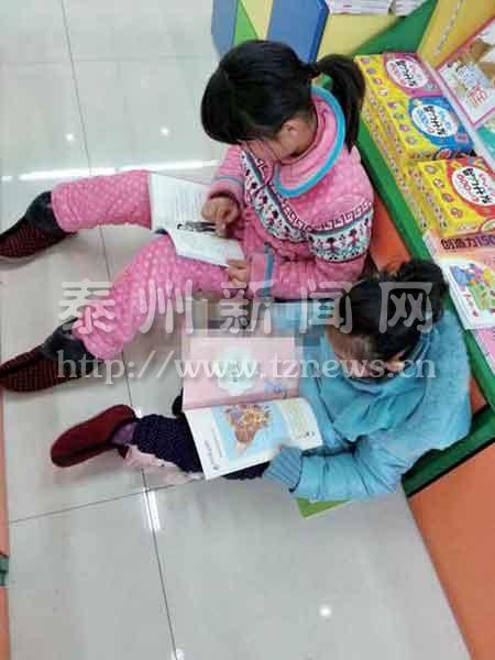 江苏靖江新华书店被指凳子收费 网友吐槽