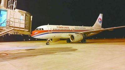 """""""盐城-上海虹桥机场,是在上海虹桥机场时刻表"""