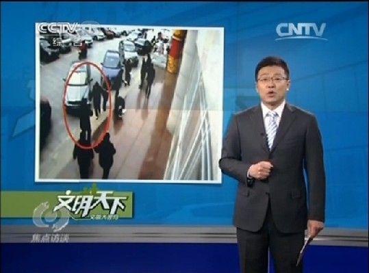 拾金不昧锦旗_拾金不昧的新闻报道