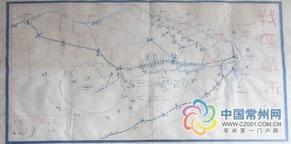 77年前手绘抗战地图亮相常州
