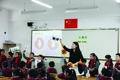 张老师又给孩子们介绍了厕所的不同设置以及