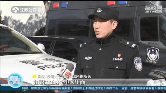 http://www.weixinrensheng.com/shenghuojia/2583202.html