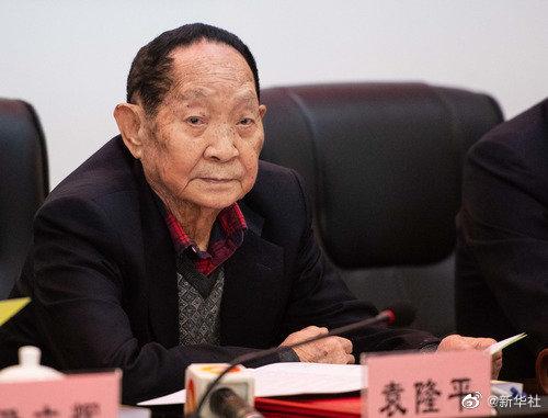 杂交水稻之父袁隆平逝世享年91岁手机组装机